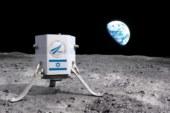 Israel podría llegar a la Luna en 2015