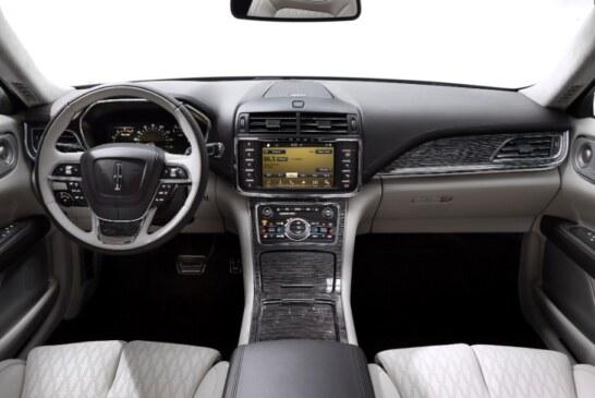 El Nuevo Continental resurgirá al verdadero auto de lujo Americano