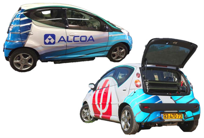 alcoa_phinergy_citreon_C1